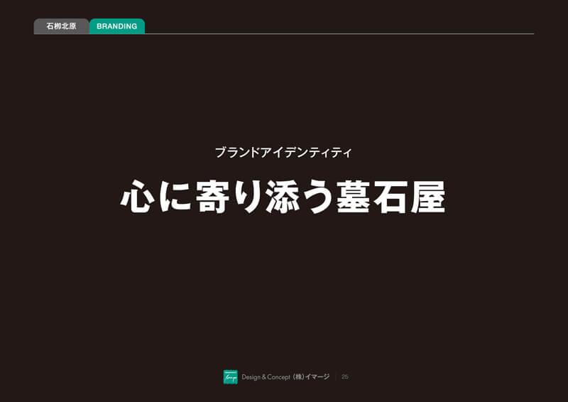 kitahara5