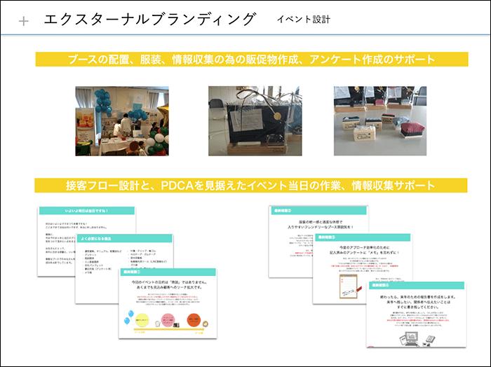 Kasetsu-Store